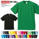 【送料無料】4.1オンス ドライアスレチック Tシャツ#59...