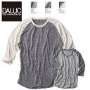 4.3oz 七分袖Tシャツ#DM103 Authentic Try-blend 3/4 T-shirts ダルク DALUC