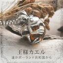 【天然琥珀】【ak0862】金運のカエル!チャーム【琥珀】【蛙】【パワーストーン】【天然石】【ゆうパケット(メール便)280円】