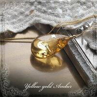 【天然琥珀】ゴールドネックレスこはくアクセサリー【Sランク】【44cmチェーン付き】【ak2255】【K18ゴールドヴェルメイユ】【アンバー】【天然石】ギフト贈り物にプレゼントにジュエリー【送料無料】