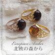 【天然琥珀】琥珀 こはくのゴールド・ピンクゴールドリング・指輪【Sランク】【アンバー】【ak0416】【送料無料】