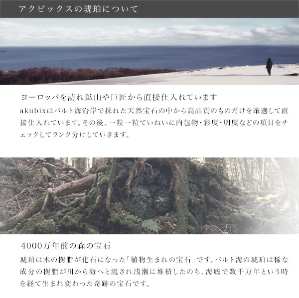 【天然琥珀】こはくネックレス アクセサリー ギフト 贈り物に 【j423】【Sランク】【アンバー】 【linec】【パワーストーン・天然石】ハイブランドジュエリー ジュエリー