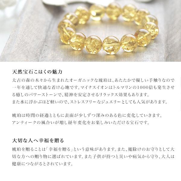 【天然琥珀】ゴールドリング・指輪 こはくアクセサリー【ak0643】【4ツ星ランク】【K18ゴールドヴェルメイユ】【アンバー】【天然石・パワーストーン】ギフト 贈り物に プレゼントに ジュエリー