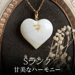 高貴な白い宝石!ハートの琥珀ペンダント!【qe1120】【Sランク】白い天然宝石ロイヤルアンバー...