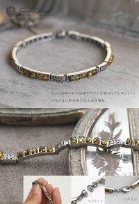 【天然琥珀】メンズ・シルバーブレスレットグリーンアンバー・琥珀・天然石【送料無料】【tr1017】