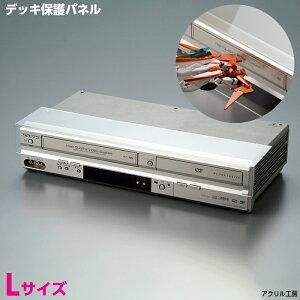 レコーダー・ブルーレイビデオデッキ アクリル