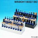 ひな壇 【3段】 W590 H180 D...