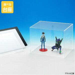 アクリル コレクション フィギュア ディスプレイ ボックス フィギア
