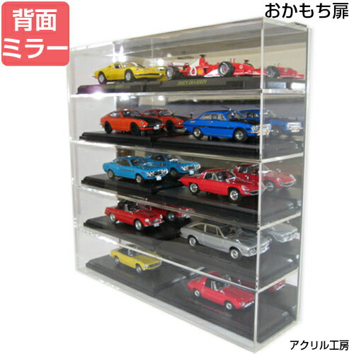 コレクションケース 背面ミラー 5段スタンド型 コレクションケース ディスプレイケース フィギュア...