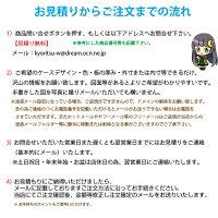 オーダー★アクリルケース[コレクションケース・ディスプレイケース・フィギュアケース]
