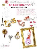 全96種超かわいいたっぷり選べるイヤリング今だけ499円レディースジュエリーレディースジュエリープレゼント通販楽天【あす楽対応】