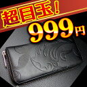 【sai92】『広告の品 』黒 お洒落ウォレットが999円 草模様ラウ...