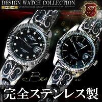 ■送料無料■超レア物■極太ブレスウォッチ腕時計【ct65】【あす楽対応】