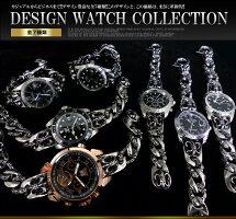 最強ステンレス腕時計ベルトカスタム時計ベルト送料無料超レア物ブレスウォッチ腕時計アクセone【ctb15-16】【あす楽対応】