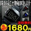 【jjjt1】 送料無料で1680円 4色に変身 新作限定腕時計 黒 ブラック ラバーベルト【楽ギフ 包装】【あす楽対応】 メンズ 腕時計 アクセone 腕時計 メンズ腕時計 通販 楽天