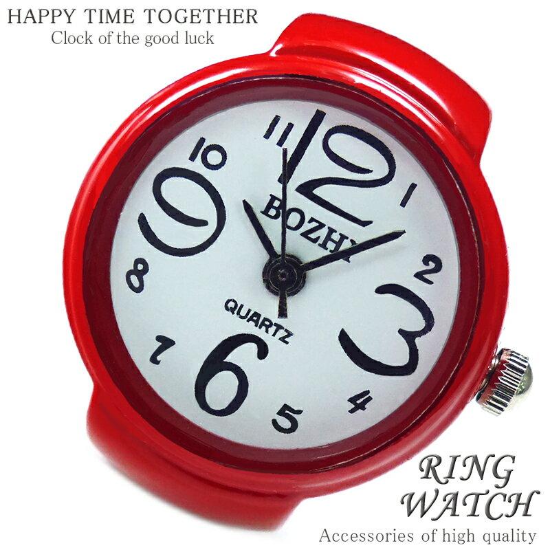 【新作 全21種】 リングウォッチ レッド 赤 丸型 クロックリング 指輪時計 指時計 フリーサイズ 指輪 型 時計 かわいい フィンガーウォッチ アナログ プチプラ レディース 時計 【t289】【あす楽対応】