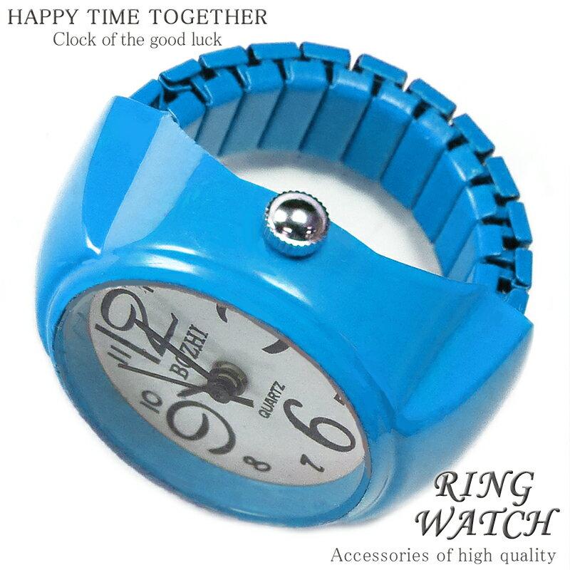 【新作 全21種】 リングウォッチ ブルー 水色 丸型 クロックリング 指輪時計 指時計 フリーサイズ 指輪 型 時計 かわいい フィンガーウォッチ アナログ プチプラ レディース 時計 【t291】【あす楽対応】