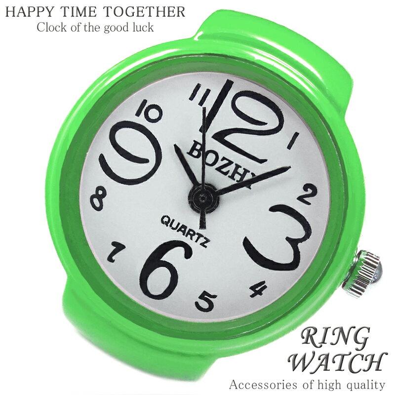 【新作 全21種】 リングウォッチ グリーン 緑 丸型 クロックリング 指輪時計 指時計 フリーサイズ 指輪 型 時計 かわいい フィンガーウォッチ アナログ プチプラ レディース 時計 【t292】【あす楽対応】