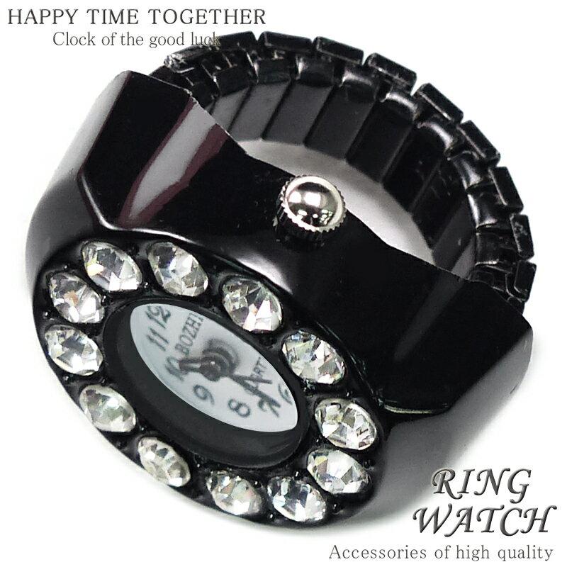 【新作 全21種】 リングウォッチ ブラック ホワイト 12粒 丸型 クロックリング 指輪時計 指時計 フリーサイズ 指輪 型 時計 かわいい フィンガーウォッチ アナログ プチプラ レディース 時計 【t294】【あす楽対応】
