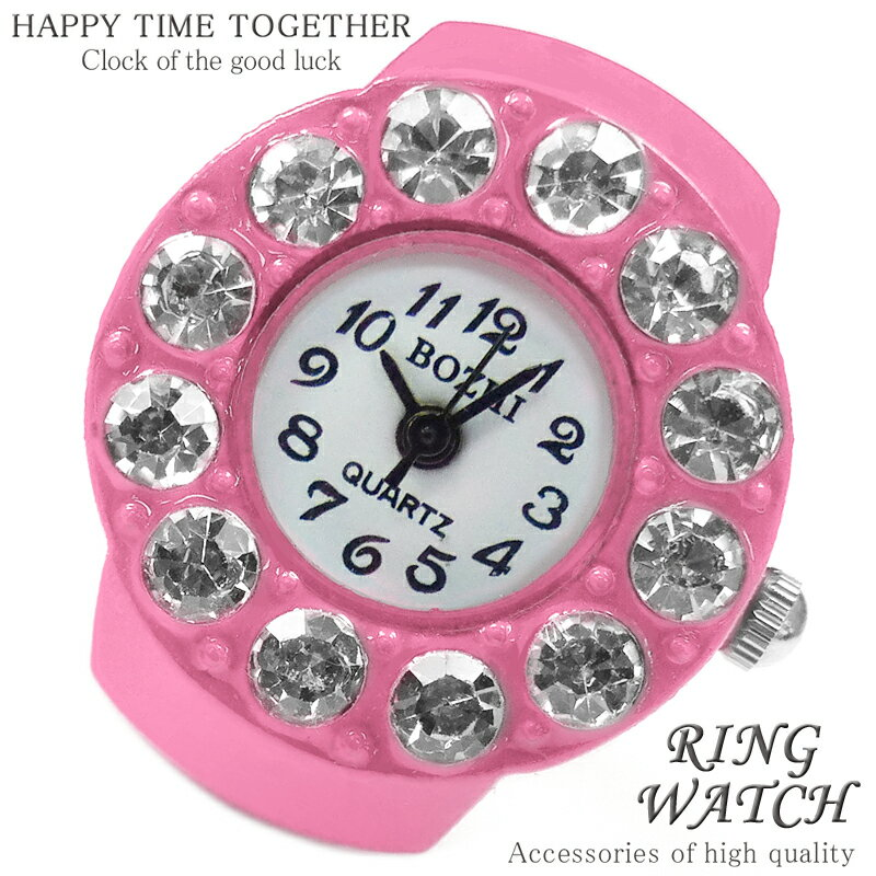 【新作 全21種】 リングウォッチ ピンク 12粒 丸型 クロックリング 指輪時計 指時計 フリーサイズ 指輪 型 時計 かわいい フィンガーウォッチ アナログ プチプラ レディース 時計 【t296】【あす楽対応】