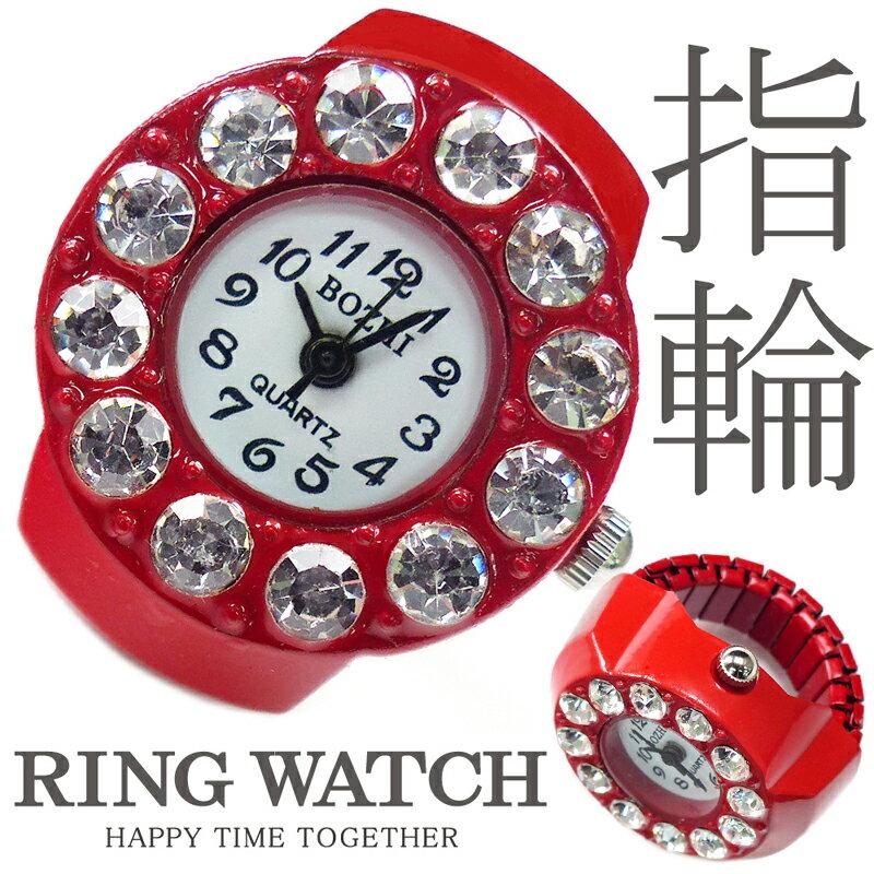 【新作 全21種】 リングウォッチ レッド 赤 12粒 丸型 クロックリング 指輪時計 指時計 フリーサイズ 指輪 型 時計 かわいい フィンガーウォッチ アナログ プチプラ レディース 時計 【t298】【あす楽対応】