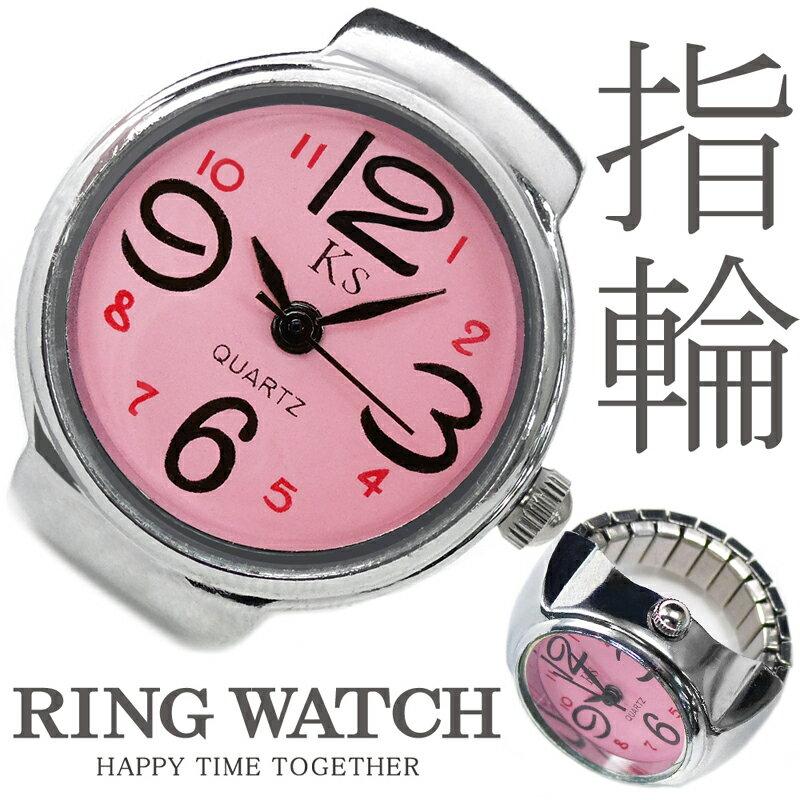【新作 全21種】 リングウォッチ ピンク シルバー cr 丸型 クロックリング 指輪時計 指時計 フリーサイズ 指輪 型 時計 かわいい フィンガーウォッチ アナログ プチプラ レディース 時計 【t299】【あす楽対応】