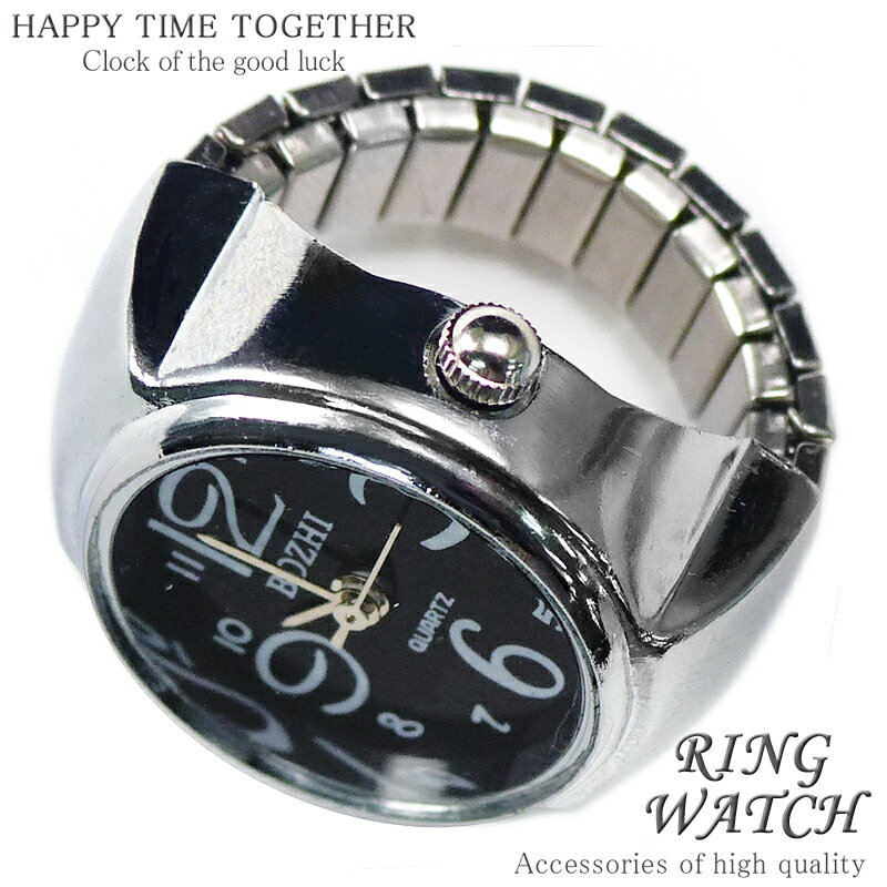 【新作 全21種】 リングウォッチ ブラック 黒 シルバー cr 丸型 クロックリング 指輪時計 指時計 フリーサイズ 指輪 型 時計 かわいい フィンガーウォッチ アナログ プチプラ レディース 時計 【t300】【あす楽対応】