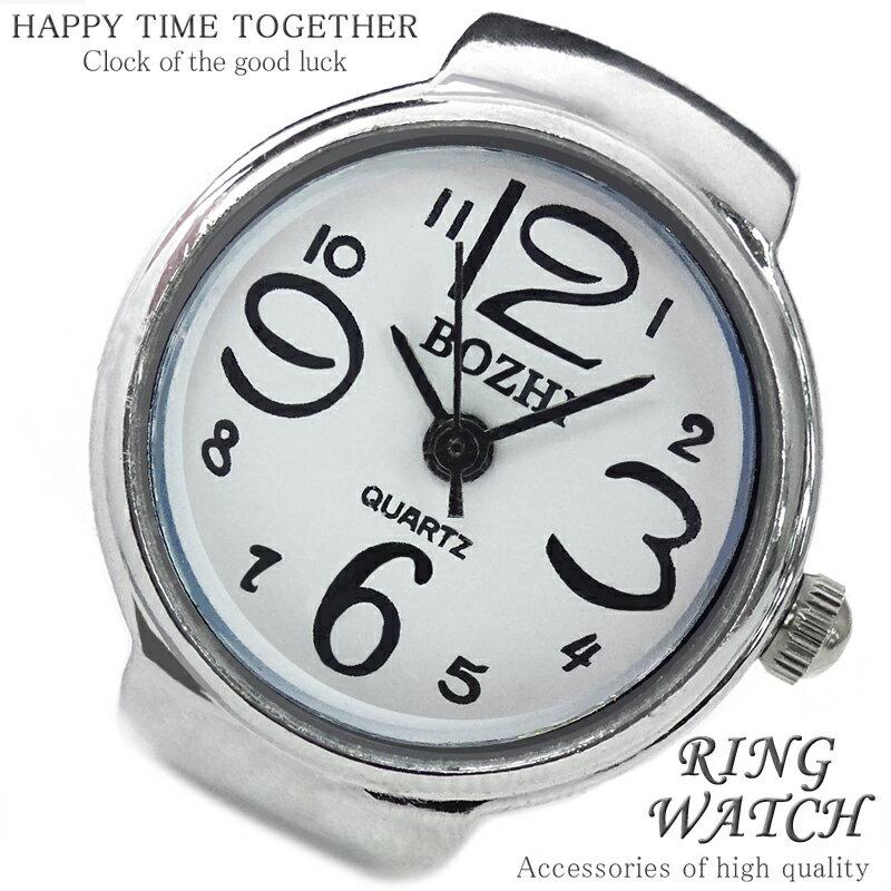 【新作 全21種】 リングウォッチ ホワイト 白 シルバー cr 丸型 クロックリング 指輪時計 指時計 フリーサイズ 指輪 型 時計 かわいい フィンガーウォッチ アナログ プチプラ レディース 時計 【t301】【あす楽対応】