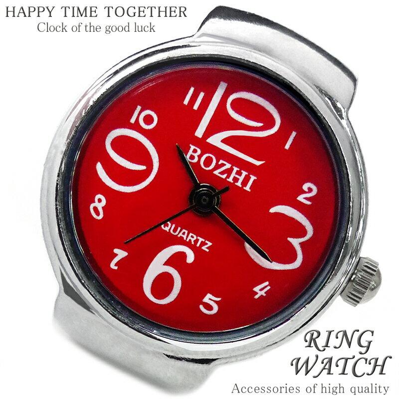 【新作 全21種】 リングウォッチ レッド 赤 シルバー cr 丸型 クロックリング 指輪時計 指時計 フリーサイズ 指輪 型 時計 かわいい フィンガーウォッチ アナログ プチプラ レディース 時計 【t302】【あす楽対応】
