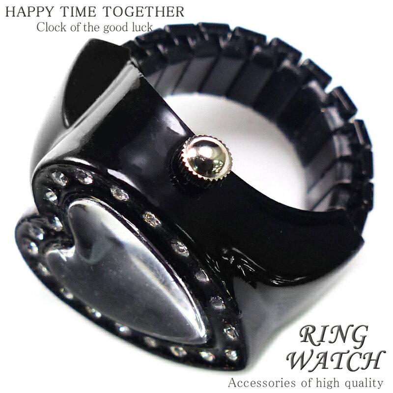 【新作 全21種】 リングウォッチ ブラック 黒 ハート クロックリング 指輪時計 指時計 フリーサイズ 指輪 型 時計 かわいい フィンガーウォッチ アナログ プチプラ レディース 時計 【t303】【あす楽対応】