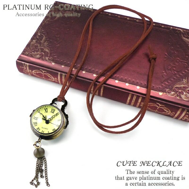 全18種 懐中時計 かわいい ネックレス 紐 スケルトン ゴールド cr アンティーク ペンダント クォーツ レディース アクセone 【あす楽対応】【t306】