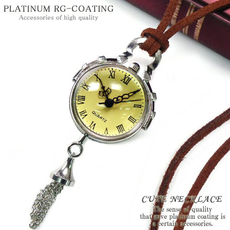 全18種 懐中時計 かわいい ネックレス 紐 スケルトン シルバー cr アンティーク ペンダント クォーツ レディース アクセone 【あす楽対応】【t308】