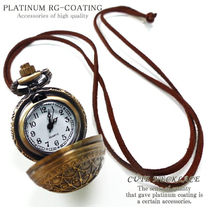 全18種 懐中時計 かわいい ネックレス 紐 アラベスク ゴールド cr アンティーク ペンダント クォーツ レディース アクセone 【あす楽対応】【t314】