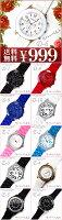 【tvs-l】全100種類送料無料999円ポッキリ超人気レディース腕時計可愛いデザインミサンガウォッチブレスレットウォッチ生活防水【あす楽対応】