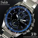送料無料 腕時計 メンズ おしゃれ ラウンド ブラック 黒 ブルー 青 ベゼル アナログ カラフル 時計【あす楽_】_メンズ/腕時計/_アクセone(腕時計/メンズ 腕時計/通販/楽天) 【tvs362】[0012]