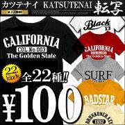 KATSUTENAI Tシャツ シンプル インナー カットソー ファッション アイロン プリント