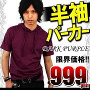 アメカジパーカー パーカー ダークパープル ファッション