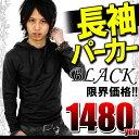 【f98】全8色 キレイめお兄系アメカジパーカー メンズパーカー メンズ長袖 ブラック黒 細 タイト キレカジs m l ll xl 3l メンズファッション【あす楽対応】