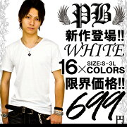 Tシャツ ホワイト ファッション トップス カットソー シンプル プレゼント インナー
