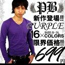 【f47】全16色 限界価格 超お得 ネット限定699円 キレイめお兄...