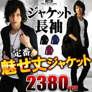 テーラードジャケット ジャケット カットソージャケット ブレザー カジュアル トレンド アウター ファッション