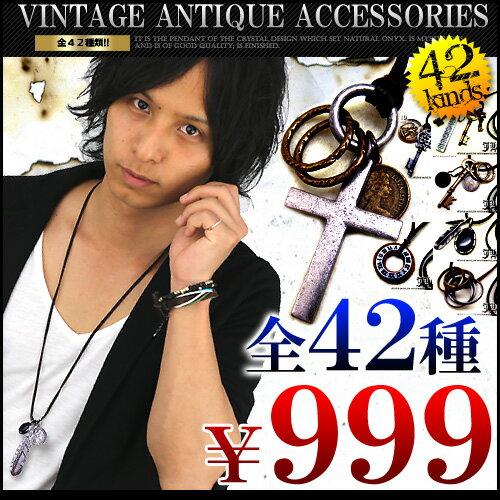 全42種類 超人気アンティーク調 フェザー羽根ネックレス 鍵 コイン クロス ターコイズ メンズ ロングネックレス key1-76