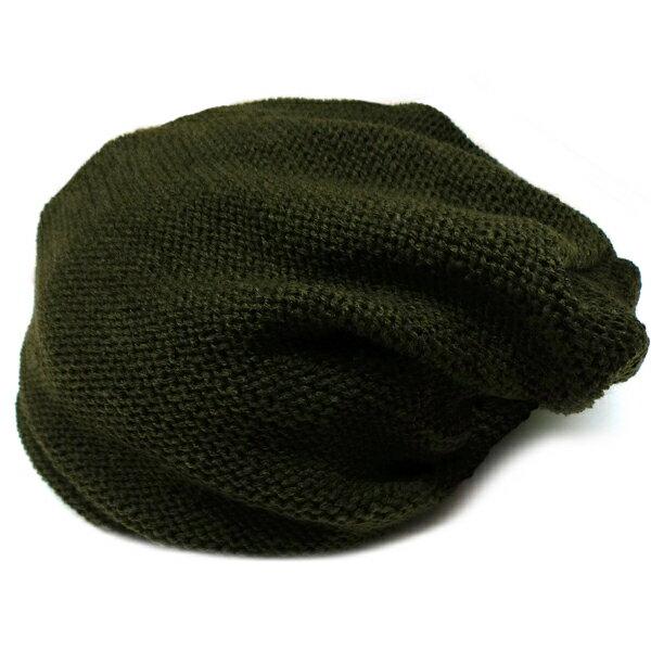 春夏小顔効果抜群のサマーニット帽が899円キャスケットメンズレディースニットキャップ帽子グリーン緑コットン kami104  あ