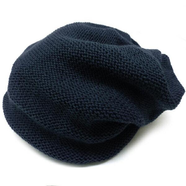 ネイビー 帽子ニット帽メンズ あす楽 ファッションアクセONE男性用プレゼントギフトニットキャップおしゃれ kami105