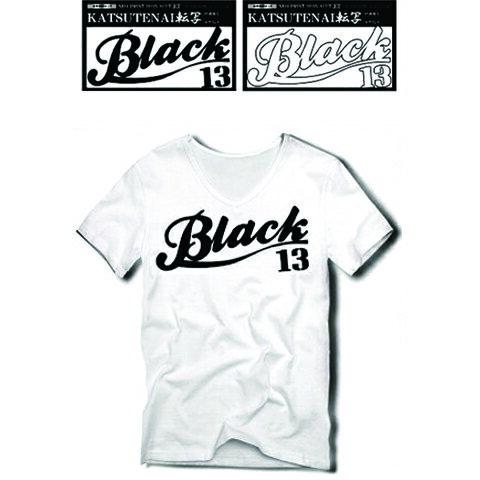 トップス, Tシャツ・カットソー 100 KATSUTENAI V T V ONE