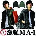 【通常丈】MA-1 メンズ ミリタリージャケット ma-1 ...