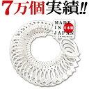 遂に 日本製 最安値に挑戦 プロ仕様 リングゲージ 日本標準規格 全36サイズ -4号〜31号 指輪 ...