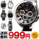 どんどん無くなる 送料無料 999円 選べる全60種類 メンズ 腕時計 おしゃれ ブラック ホワイト ...
