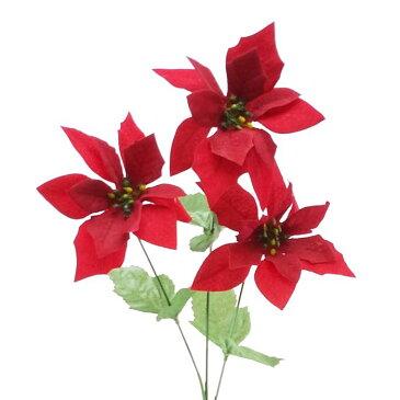 【造花・冬・クリスマス】ベルベットポインセチア×3 / ぽいんせちあ | 990193 / FS-6984 / FS-6953