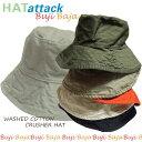 【メール便OK】 HAT ATTACK ハットアタック 帽子WASHED COTTON CRUSHER HAT lee掲載!紫外線98%カット コットンハット SALEレビュー記載で特別価格!【楽ギフ_○○】【RCP】